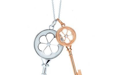 Gioielli Tiffany, Blossom Key dedicata all'Italia