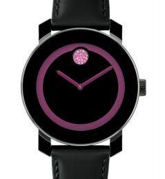 L'orologio Movado per la campagna contro il cancro al seno