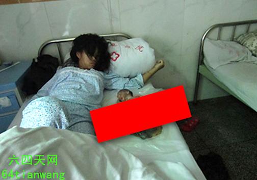 Donna costretta all'aborto in Cina, le foto shock del feto di 7 mesi fanno il giro del web