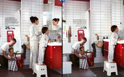 Catalogo Ikea: donne cancellate in Arabia Saudita