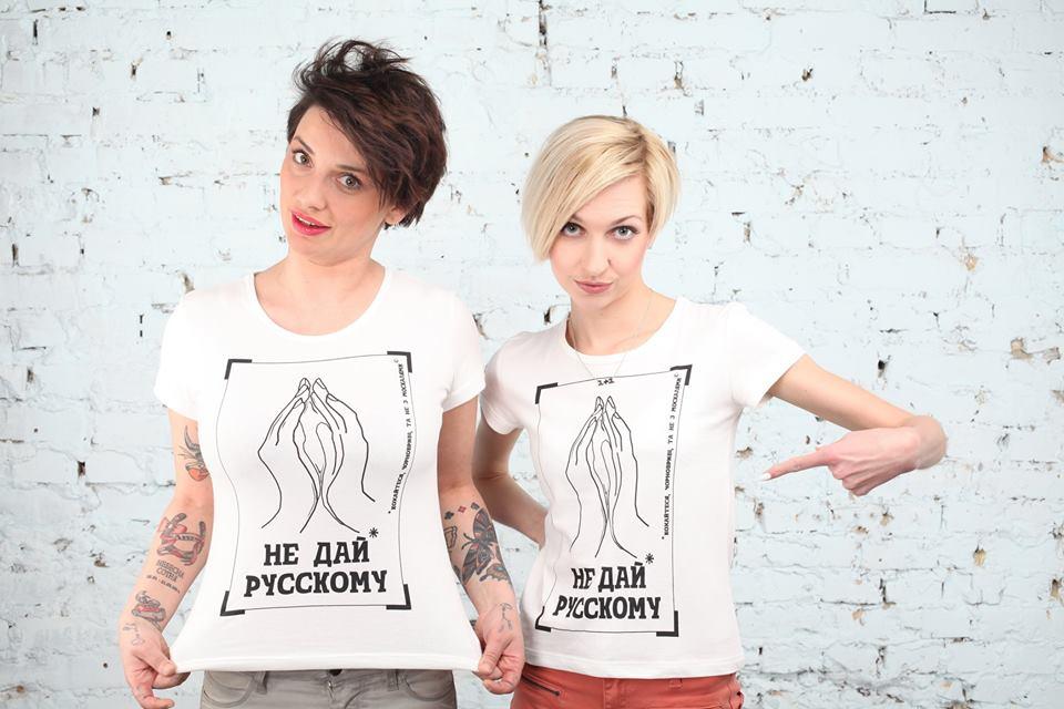 Non darla a un russo: l'embargo sessuale delle donne ucraine