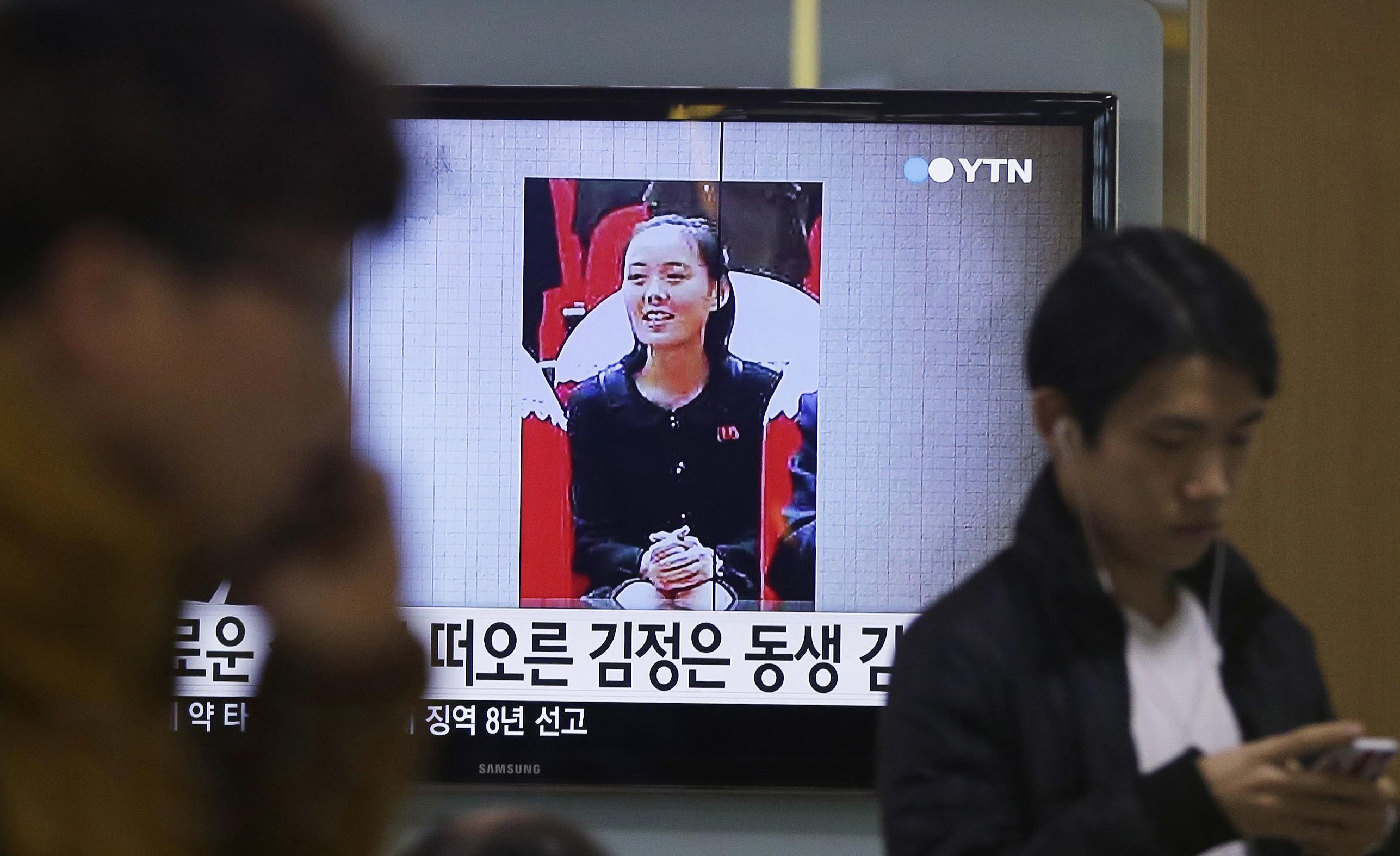 Chi è Kim Yo-jong, la sorella del dittatore nordcoreano Kim Jong-un