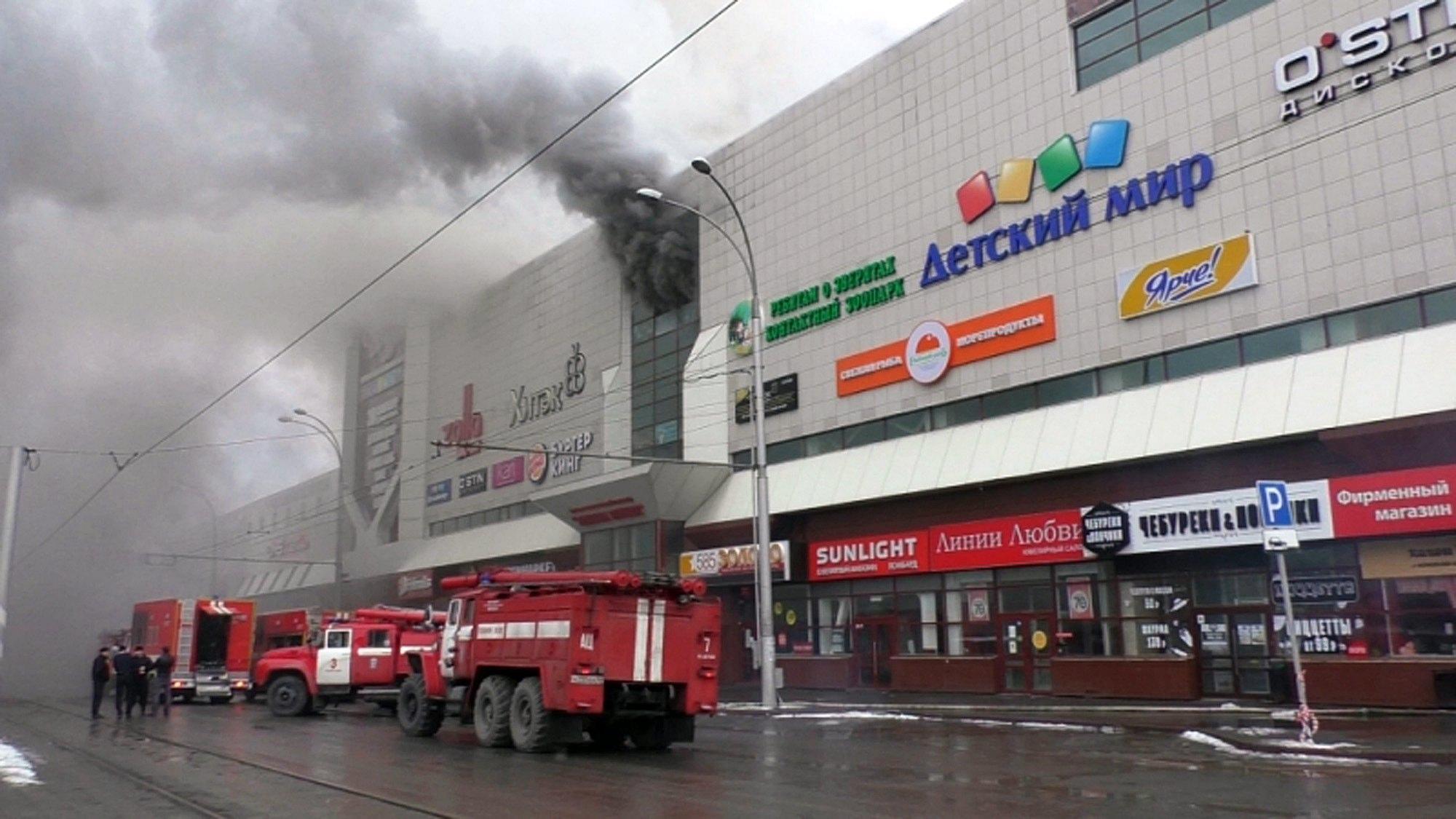 Russia incendio in un centro commerciale: 64 vittime di cui 41 bambini