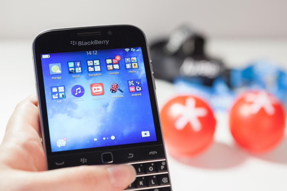 High-Tech: wedding planner su Blackberry