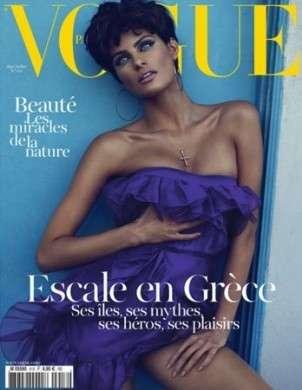 Isabeli Fontana su Vogue Paris in stile Almodovar