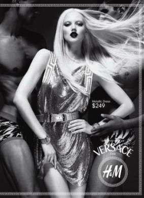 Versace for HM vestito