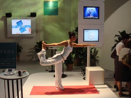 meditazione yoga tumore seno