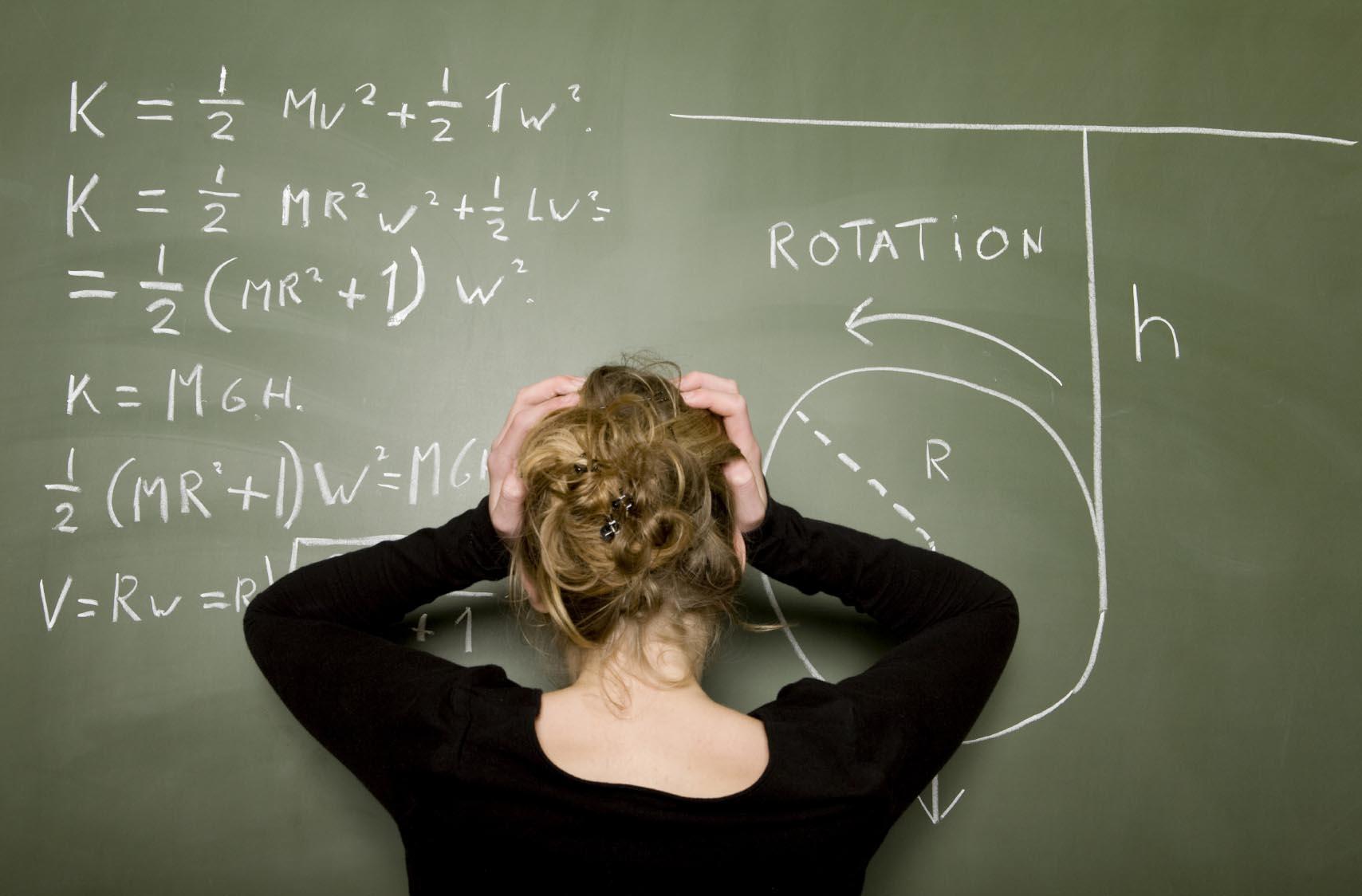 esami maturità 2012
