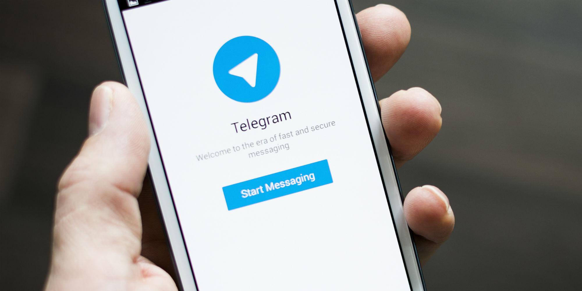 telegram pinterest