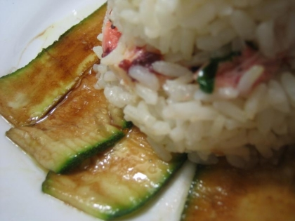 Ricette light, il timballo di riso e zucchine
