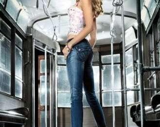 Fornarina Jeans Fabulous Legs Denim Temptation