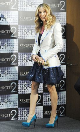 Sex and the city 2: Sarah Jessica Parker con dècoletes Ferragamo