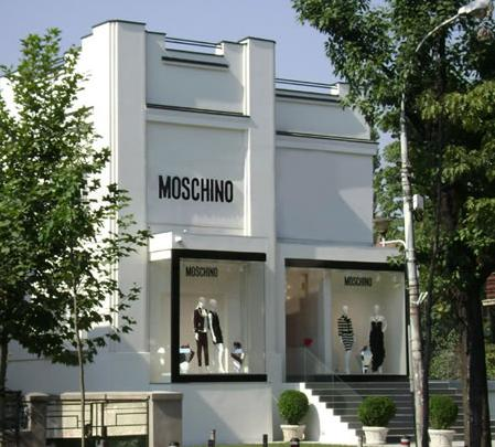 Moschino, nuova boutique a Bucarest