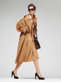 Max Mara cappotto special edition