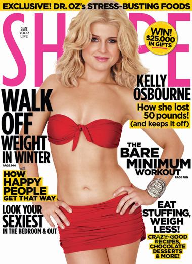 Perdere peso: Kelly Osbourne in forma perfetta