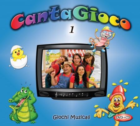 cantagioco1
