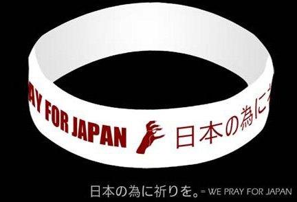 Lady Gaga: un braccialetto per le vittime del terremoto in Giappone