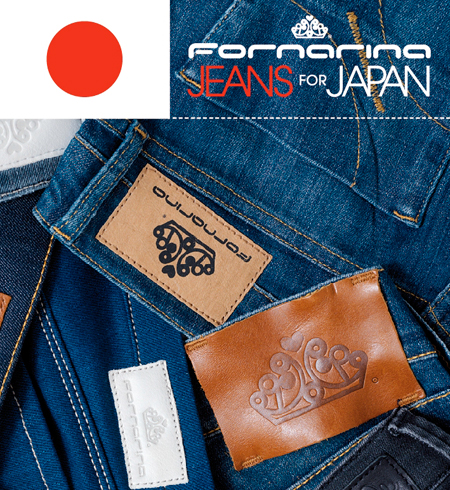 Fornarina: la linea Jeans For Japan sosterrà la Croce Rossa