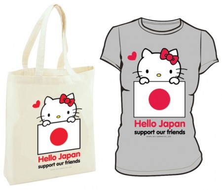 Moda & Beneficenza: anche Sanrio sostiene il Giappone