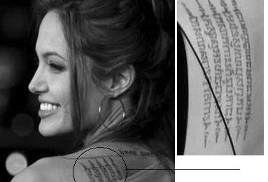 Frasi tatuaggi: pensieri e aforismi sull'amore