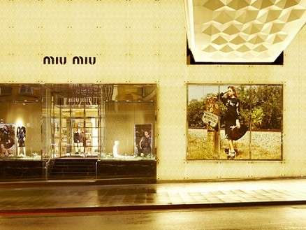 Miu Miu apre un altro store in Australia, tutti pazzi per il brand di Miuccia Prada!