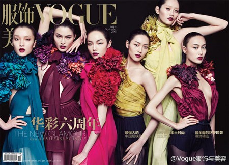 vogue china cover gucci