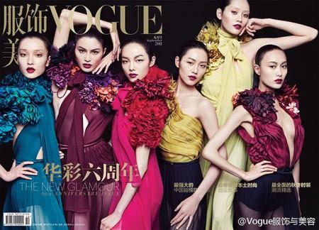 Vogue Cina celebra Gucci nel numero di settembre