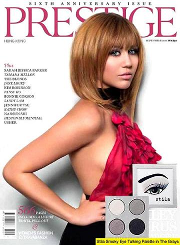 """Come realizzare lo Smokey Eye sfoggiato da Miley Cyrus sulla rivista """"Prestige"""""""