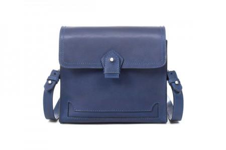 Zara Square Leather Messenger Bag