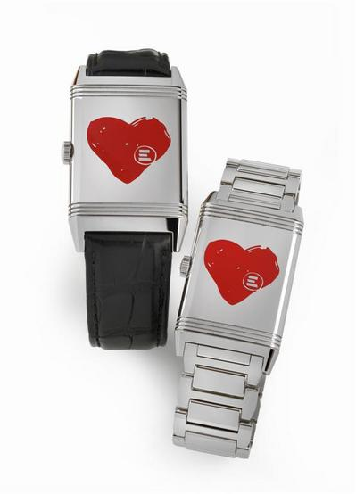 jaeger le coultre reverso emergency