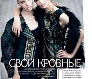 I capi di Versace per H&M su Vogue Russia, le foto in anteprima!