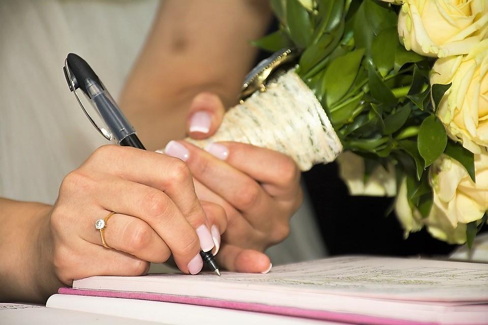Firma in comune per un matrimonio civile