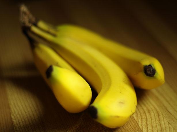 Frutta salute banane