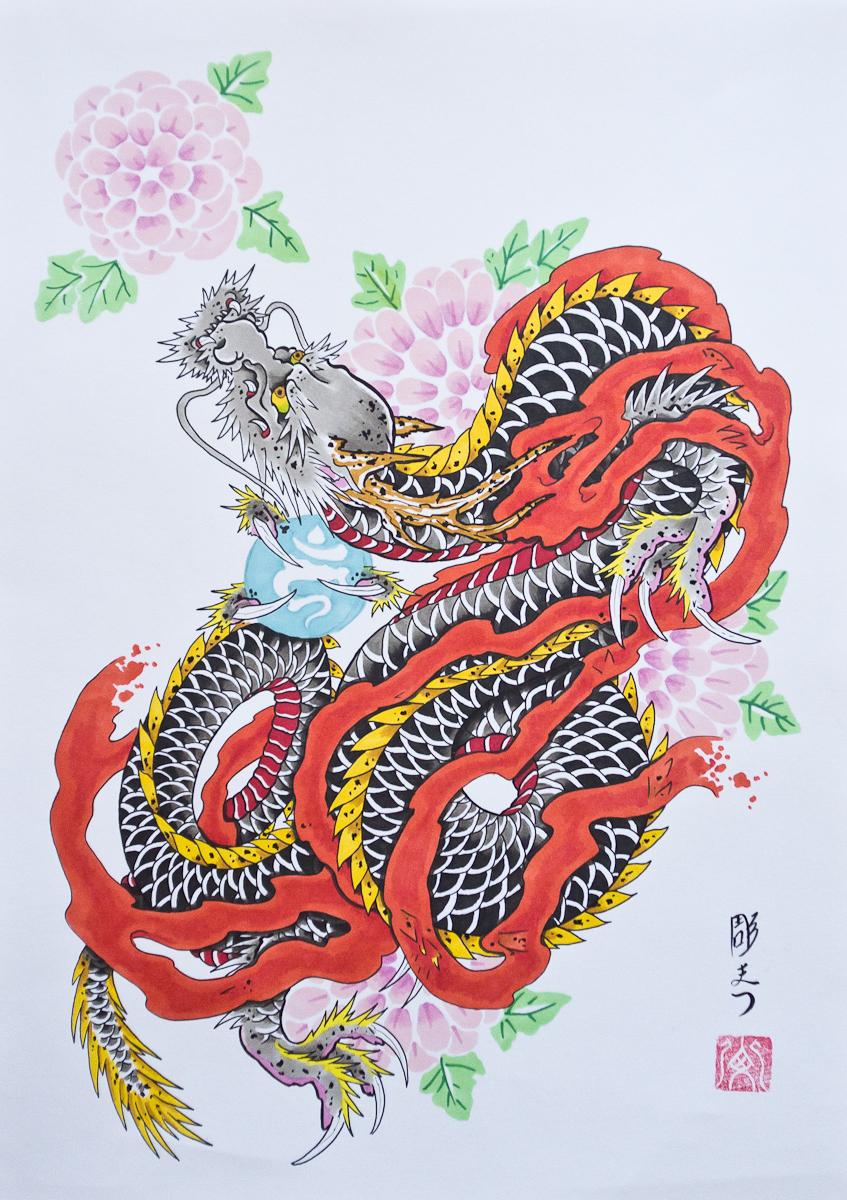 tatuagggio giapponese colorato
