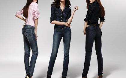 Quale modello di jeans fa per te? [TEST]