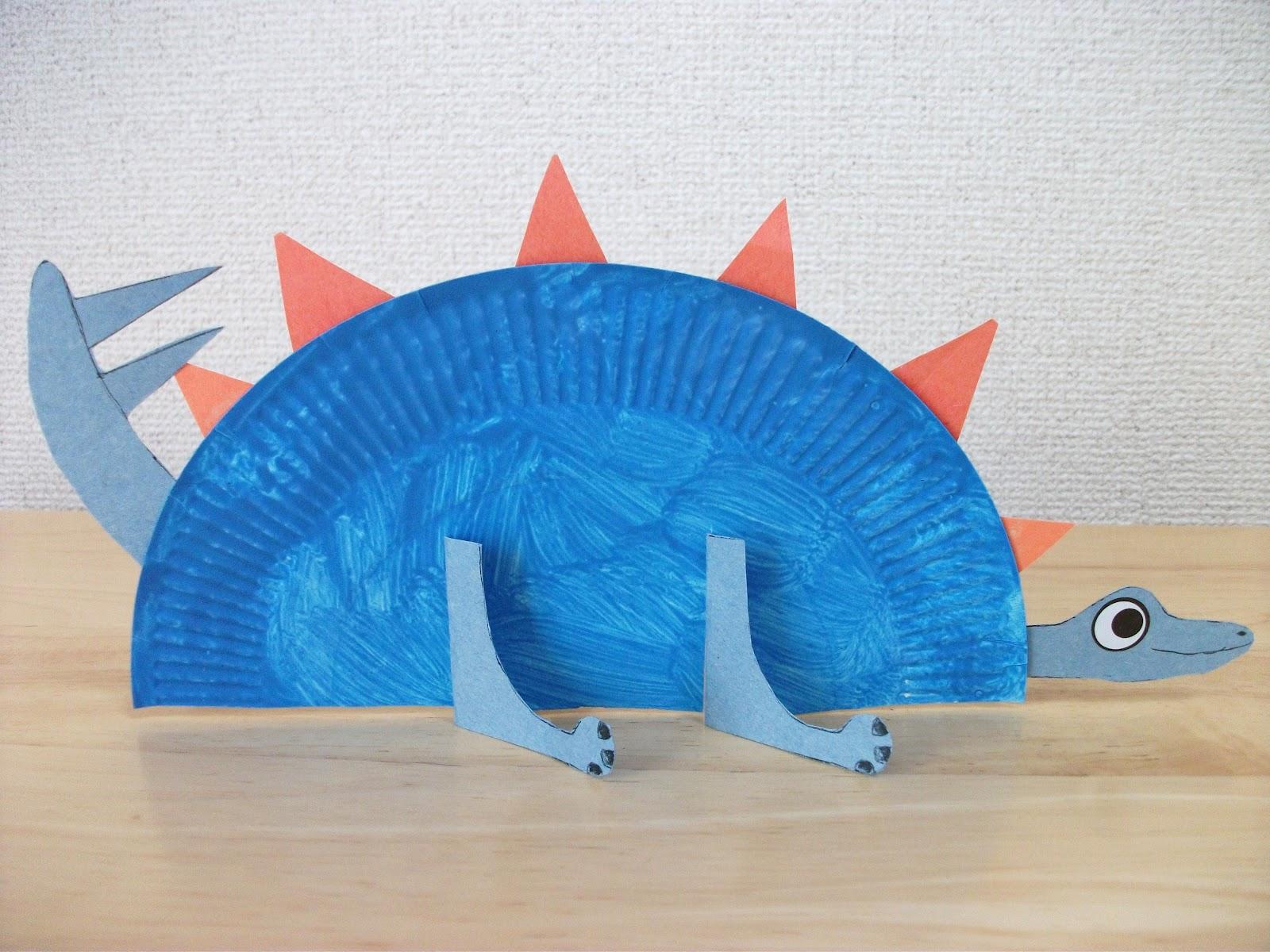 dinosauro-lavoretto