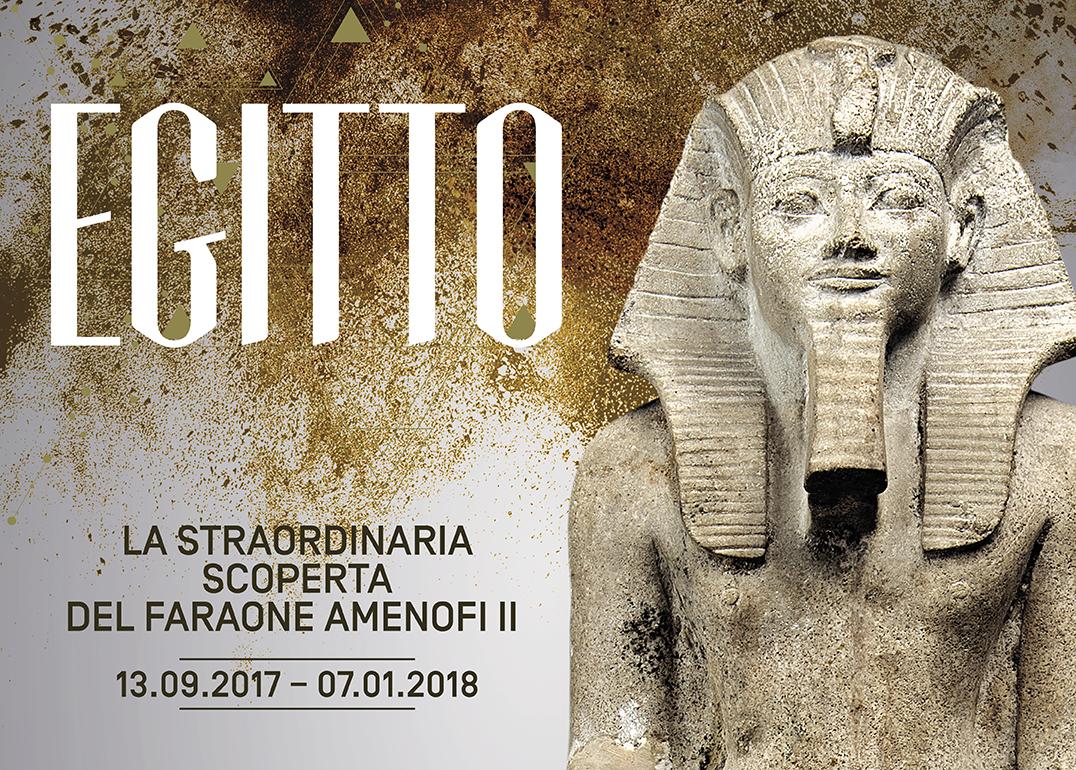 EGITTO – La straordinaria scoperta del Faraone Amenofi II