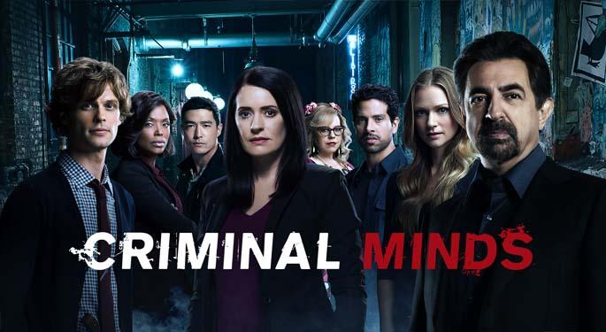 Serie TV da vedere Criminal Minds
