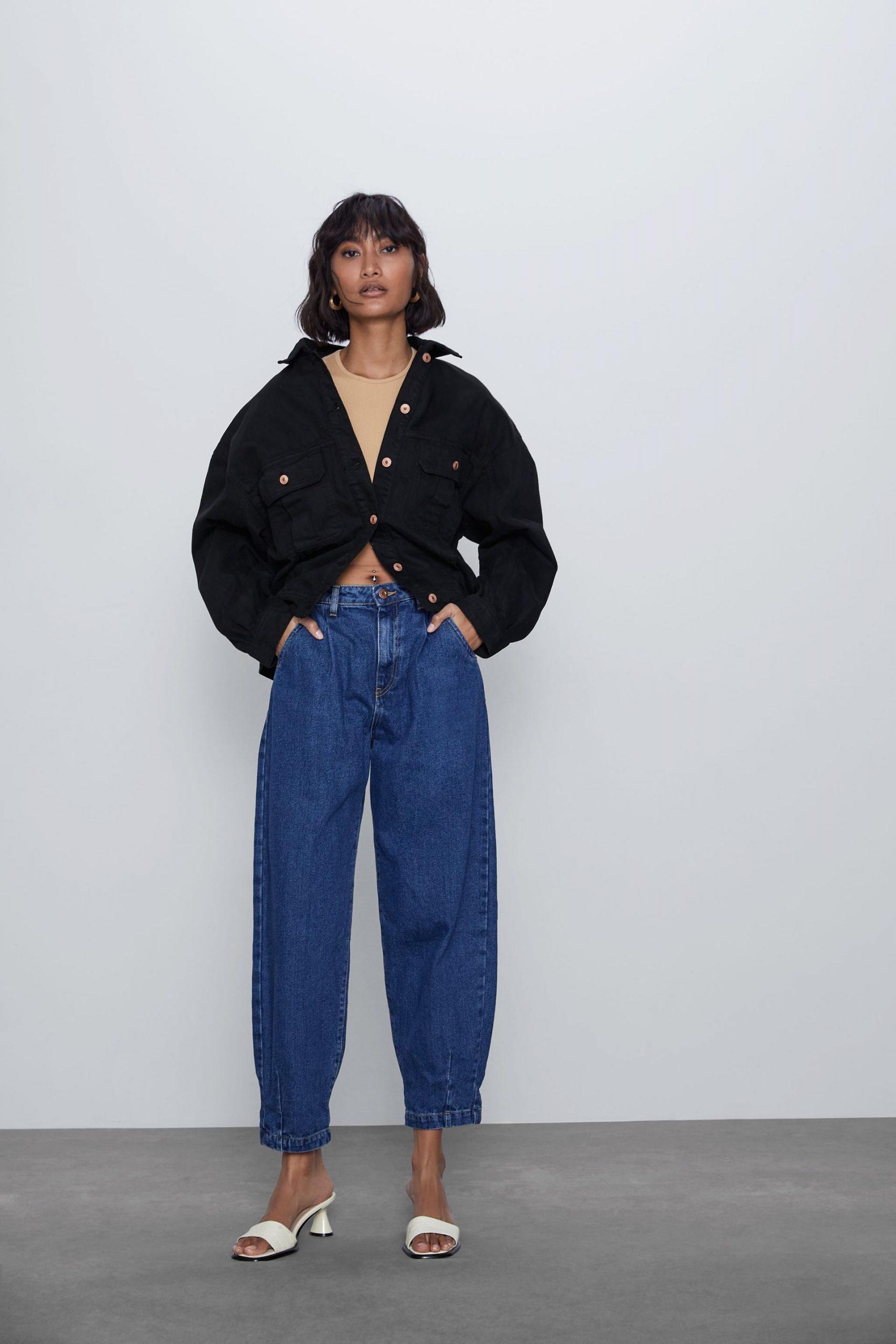 Balloon Jeans. Prezzo 15,95