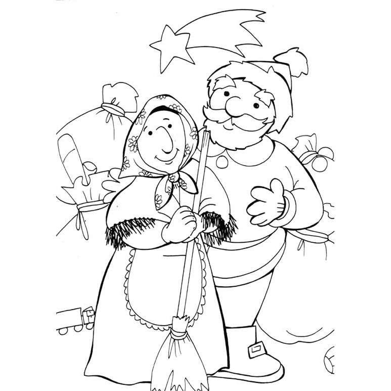 Befana con Babbo Natale