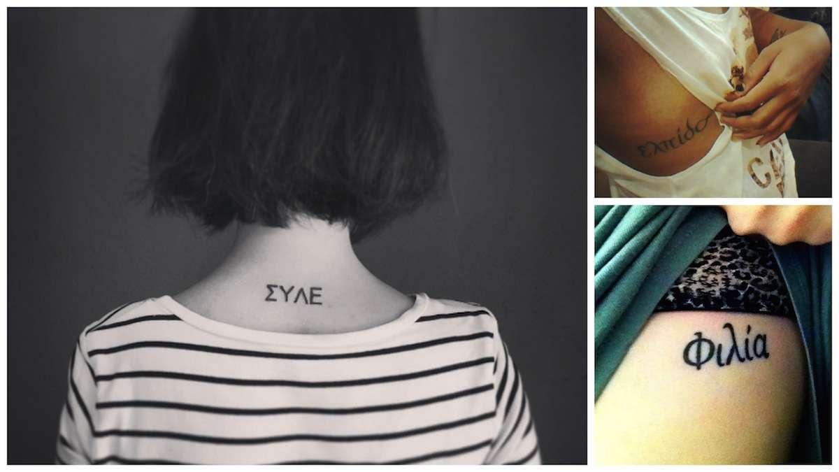 Tatuaggi frasi in greco, le idee più belle